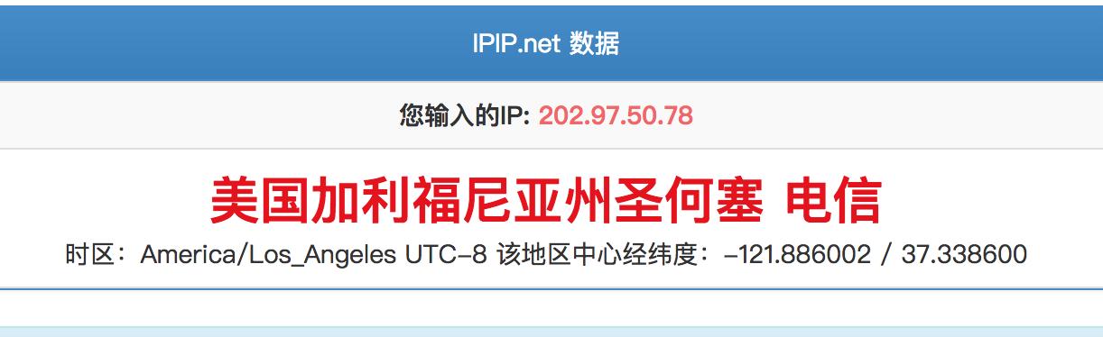 判断vps是否是cn2线路 traceroute用法
